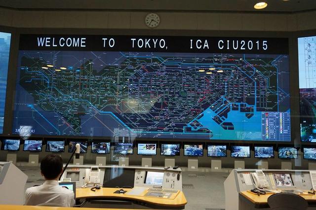 ISCIUM in Tokyo, Japan